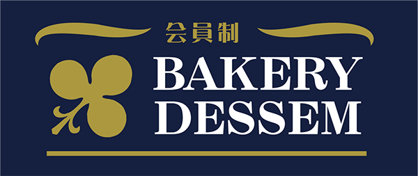 自然酵母・無添加ベーカリー「デッセム」