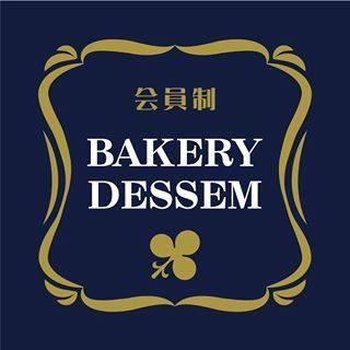 デッセムからゴールド会員様、シルバー会員様にお送りする「焼き菓子セット」のご説明より。
