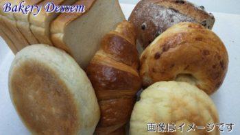 """<span class=""""title"""">Bコース 奇跡のリンゴパイ&夢添加パンセット</span>"""